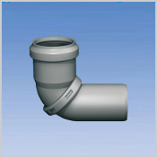 Integrated swivel joint